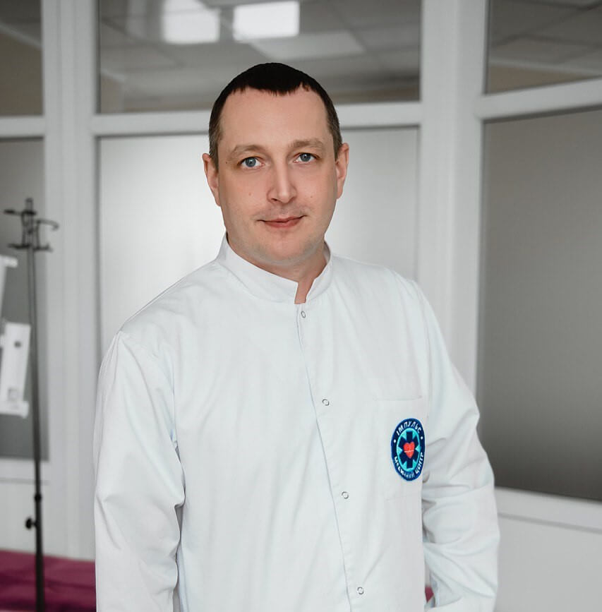 Циос Юрий Анатольевич