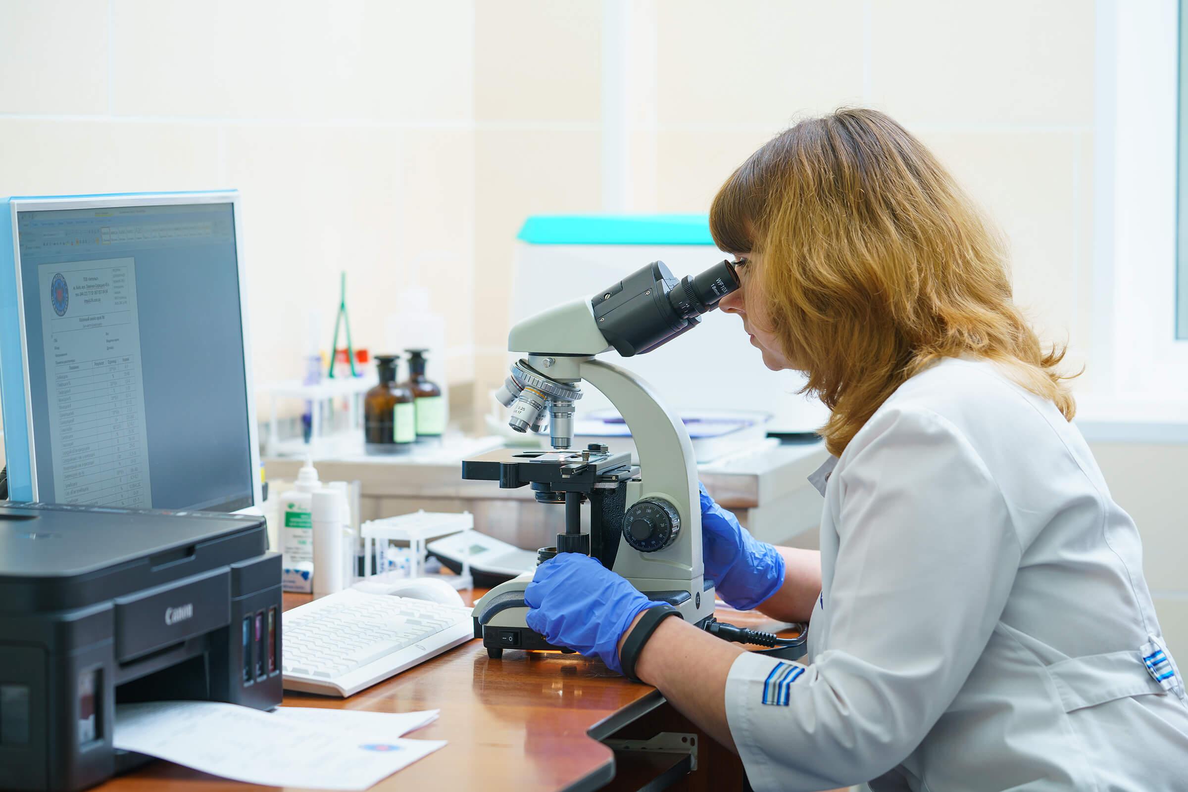 Лаборатория клиники Импульс