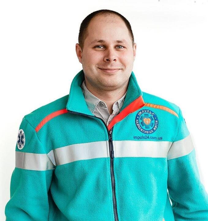 Булах Олександр Олександрович